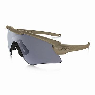 Marchio Oakley Openland Tactical N Er G